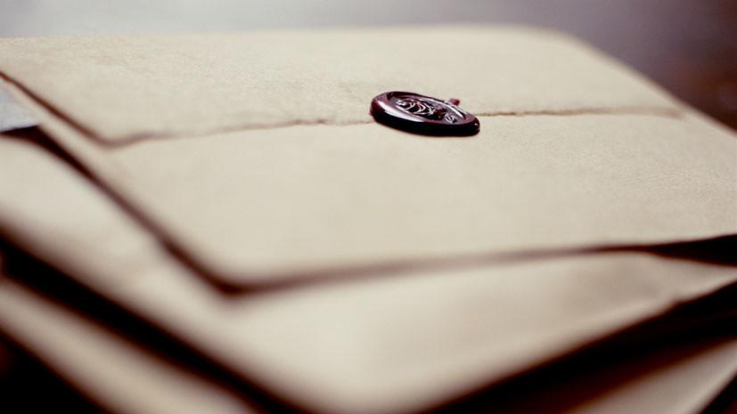 Образец благодарственного письма рабочему предприятия в связи с юбилеем