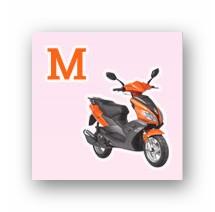 Права на скутер в 2018 году
