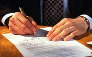 Что представляет собой договор оказания услуг между физическими лицами?