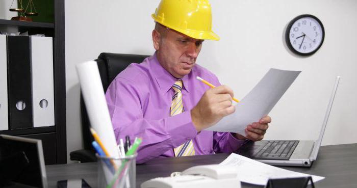 Акта о тех состояния оборудования образец заполнения