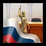 Доверенность на представительство физического лица в суде