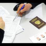 Заполняем гражданство в анкете на иностранном языке