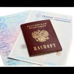 Как отличить гражданство от национальности?