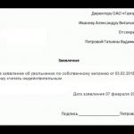 Изображение - Заявление на увольнение по собственному желанию образцы заполнения Zadanie-2018-2-3-Primer-otzyva-2-150x150