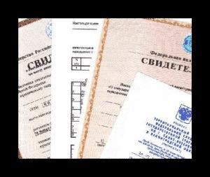 Какие документы нужны для восстановления ИНН?