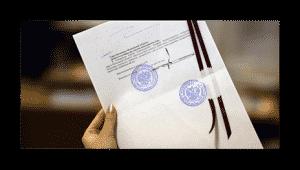 Форма и содержание письма о погашении задолженности