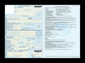 Как подсчитать страховой стаж для больничного листа в 2018